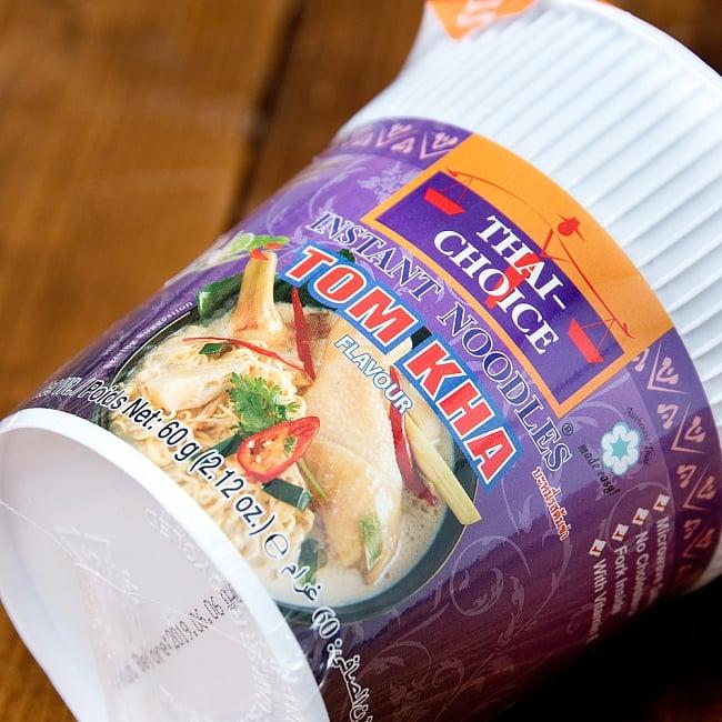 〔Thai Choice〕手軽に楽しめるタイの味 カップ入りインスタントヌードル - トムカーヌードル 2 - パッケージ拡大写真です