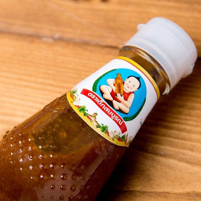 カオマンガイのたれ ナムチン カウマンガイ Soybean Paste Dipping Sauce [350g] 3 - 安心のヘルシーボイ