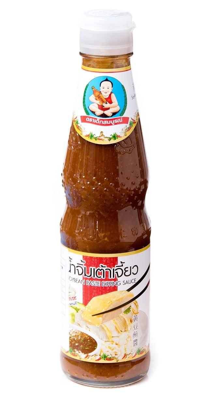カオマンガイのたれ ナムチン カウマンガイ Soybean Paste Dipping Sauce [350g]の写真