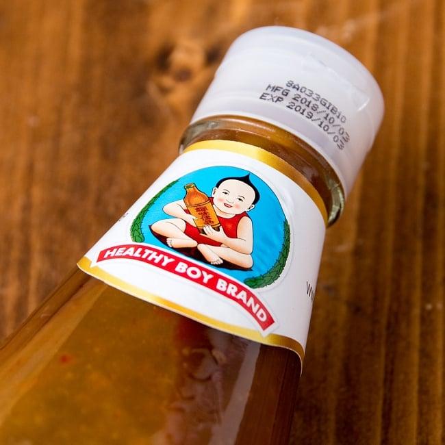 カオマンガイのたれ ナムチン カウマンガイ Soybean Paste Dipping Sauce [800g] 3 - 安心のヘルシーボイ