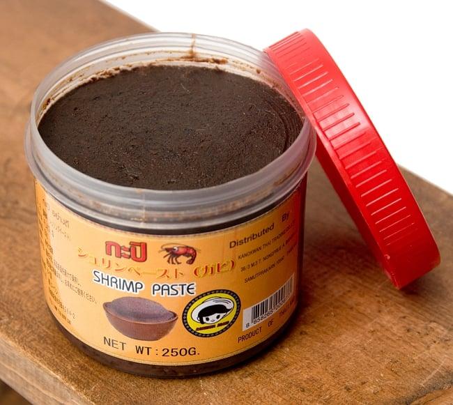 シュリンプペースト カップ Sサイズ [ナンプラー [フィッシュ ソース] 【250g】 3 - 中を開けてみると、カピ特有の香りがふわりと出てきます
