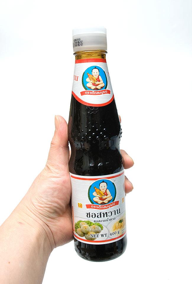 ブラックスウィートソイソース Sサイズ [400g] 4 - 手に持ってみました。食卓でも使える小瓶タイプです。