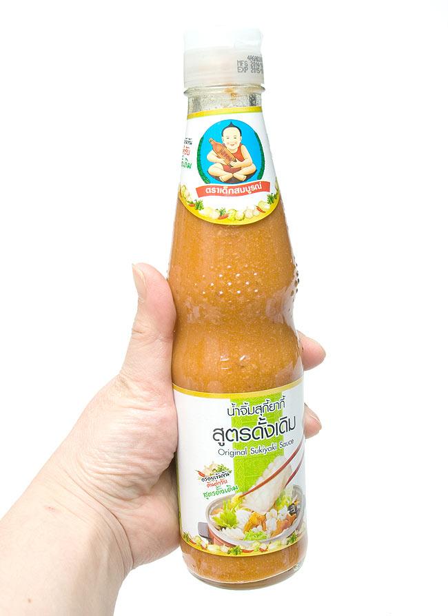 タイスキ ソース [350g] 【SWAN BOY】 4 - 食卓にそのまま置ける小瓶タイプ。でも、使いであります。