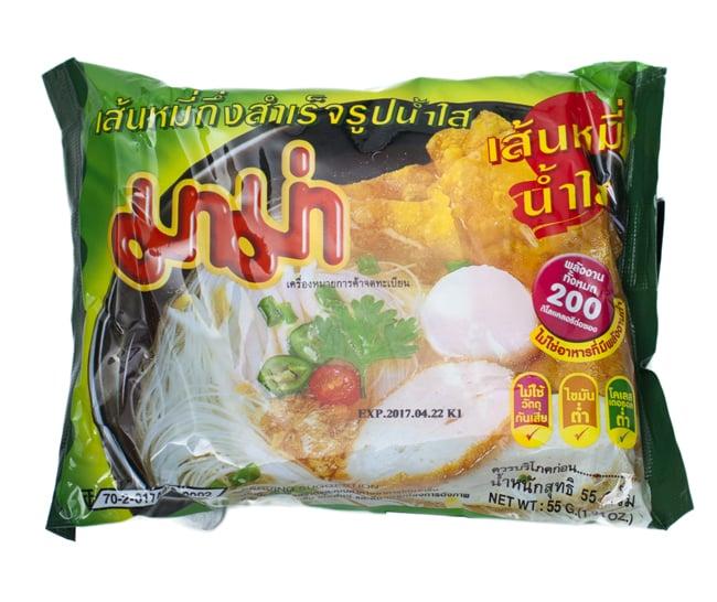 インスタント ビーフン クリアスープ味 【MAMA】の写真