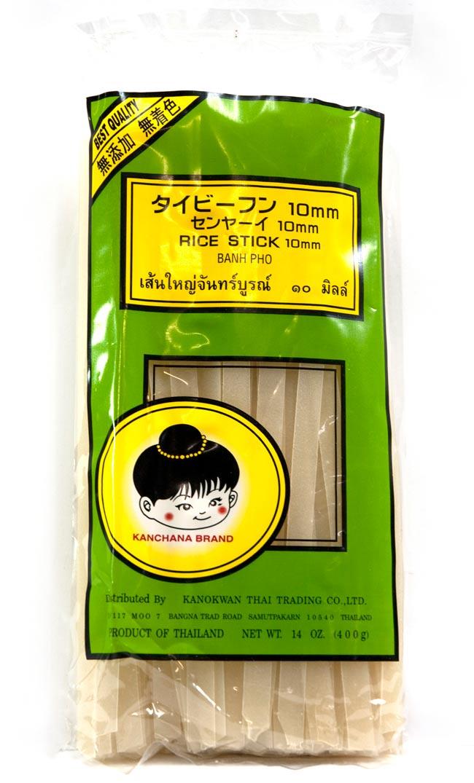 タイ ビーフン ストレート −センヤイ− 10MM パック[400g]の写真