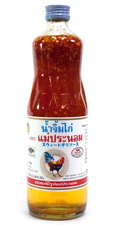 スウィート チリ ソース 瓶 Lサイズ  [750g]【メーパノム】の写真