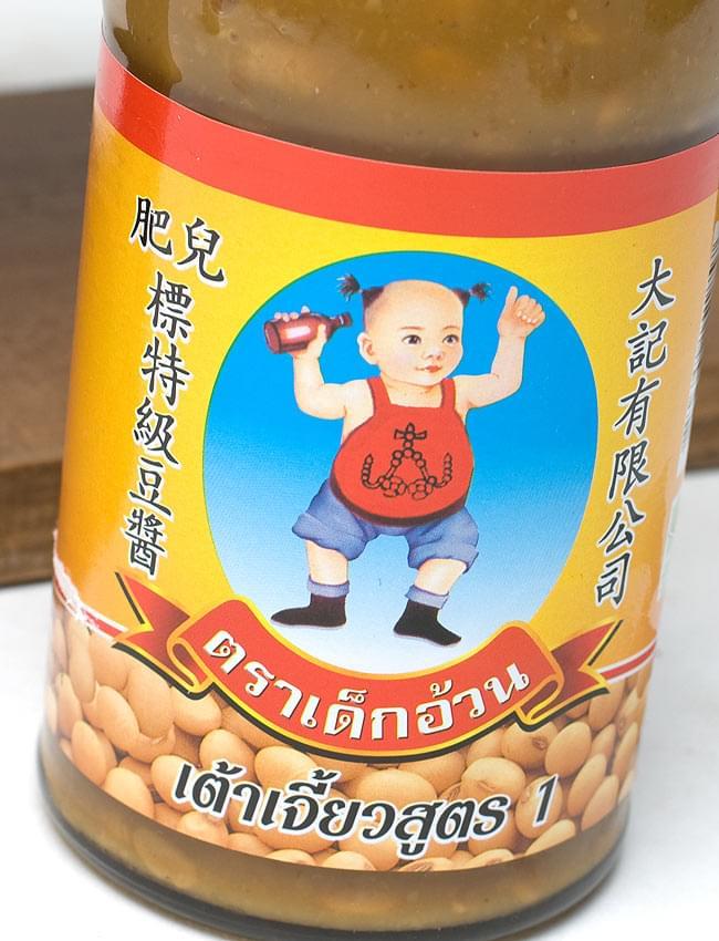 ソイ ビーンペースト Lサイズ [850g] 2 - 赤いタンクトップを来た子供。タイの子供というよりも中国の子供っぽいですね。