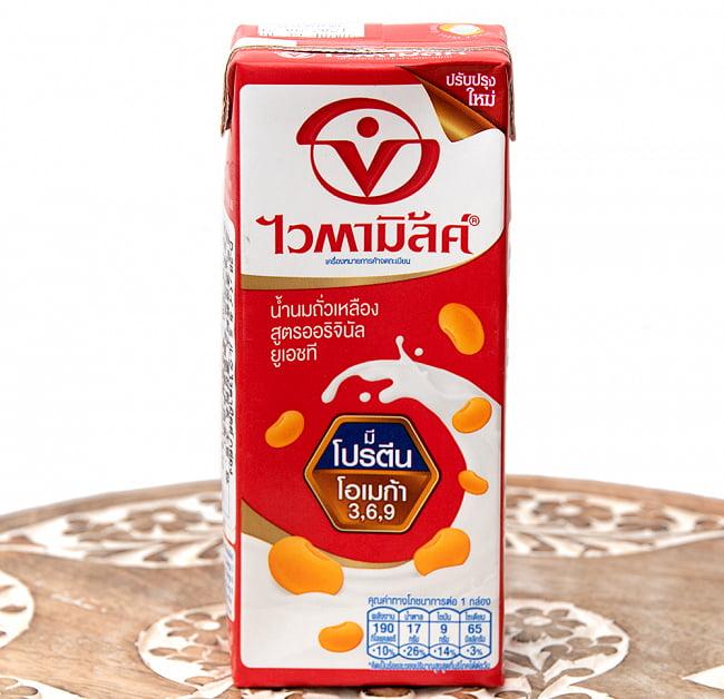 豆乳 (バイタミルク) 紙パック[250ml]の写真