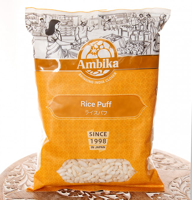ライス パフ − Rice Puff 【100g 袋入り】 3 - この様なパッケージでお贈りいたします。