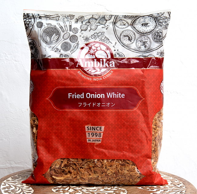フライドオニオン - Fried Onion White【500g 袋入り】 2 - この様なおしゃれなパッケージでお届けします