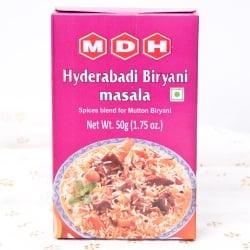 ハイデラバード ビリヤニマサラ - 50g 小サイズ【MDH】(ID-SPC-123)