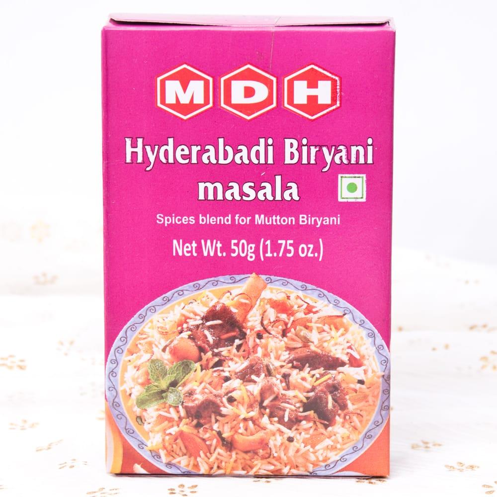 ハイデラバード ビリヤニマサラ - 50g 小サイズ【MDH】の写真1