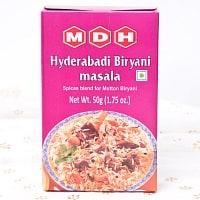 ハイデラバード ビリヤニ マサラ - 50g 小サイズ【MDH】