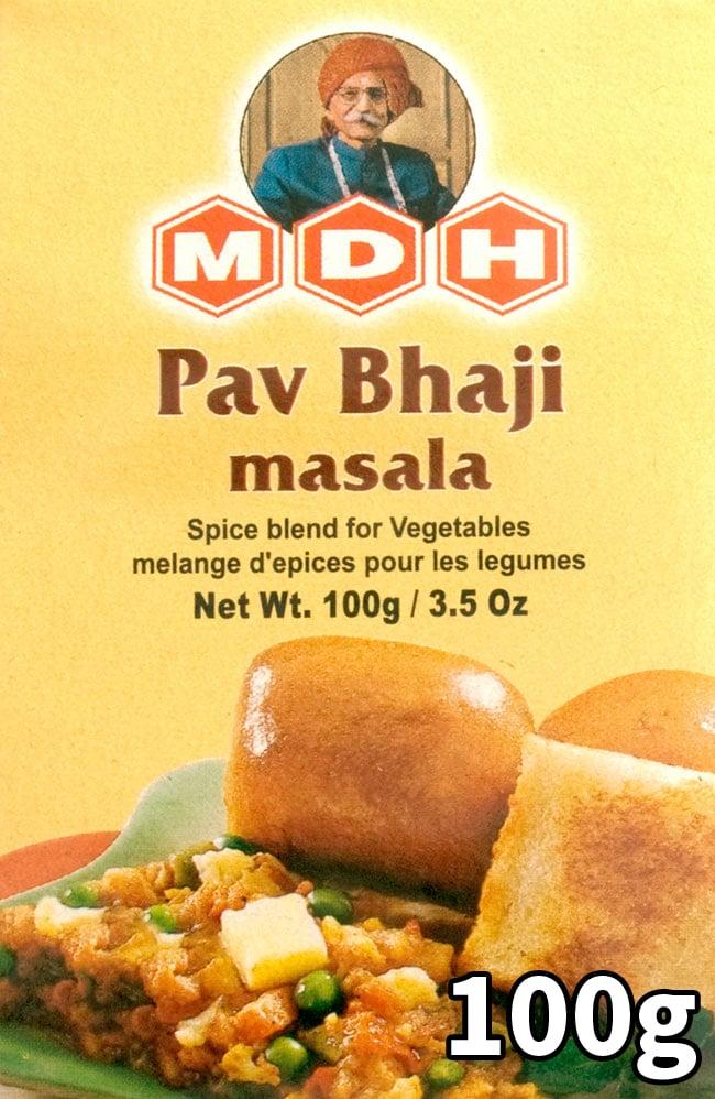 パヴパジマサラ - 100g 小サイズ【MDH】の写真1