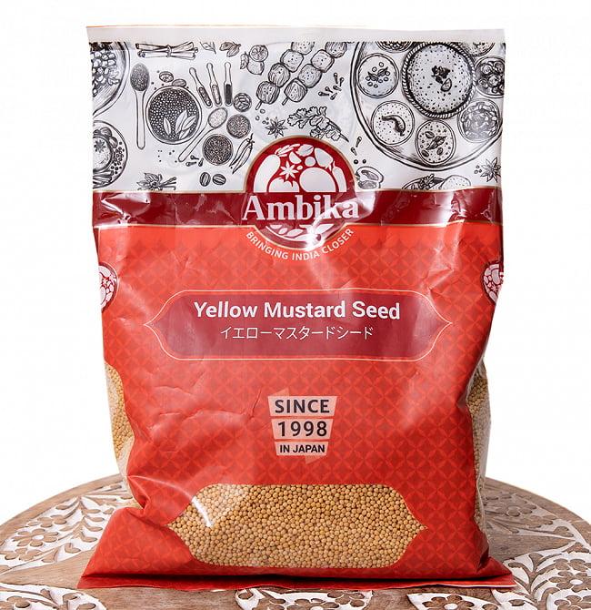 イエロー マスタード シード - Yellow Mustard Seed【500gパック】 2 - この様なパッケージでお届け致します