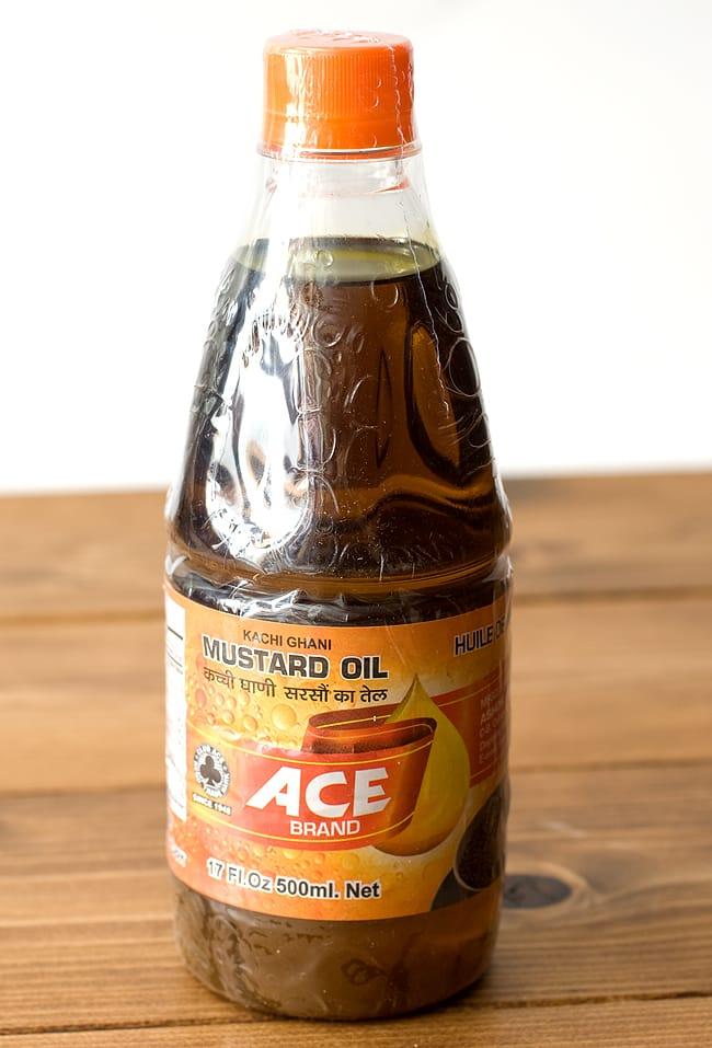 マスタード オイル - Mustard Oil  500ml 【ACE】 3 - マスタードの香りと味をお楽しみください!!