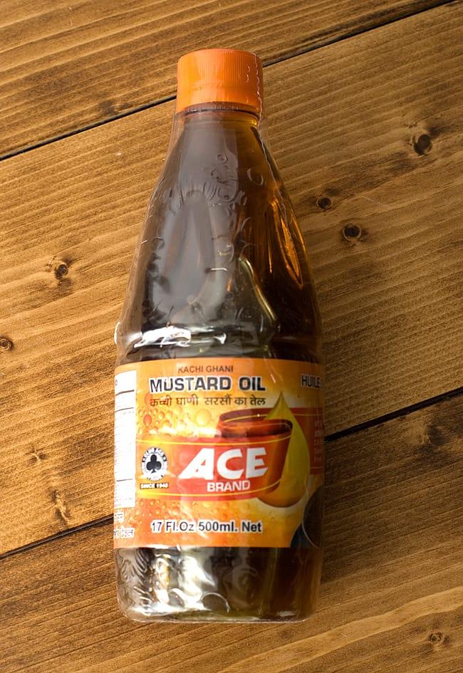 マスタード オイル - Mustard Oil  500ml 【ACE】の写真
