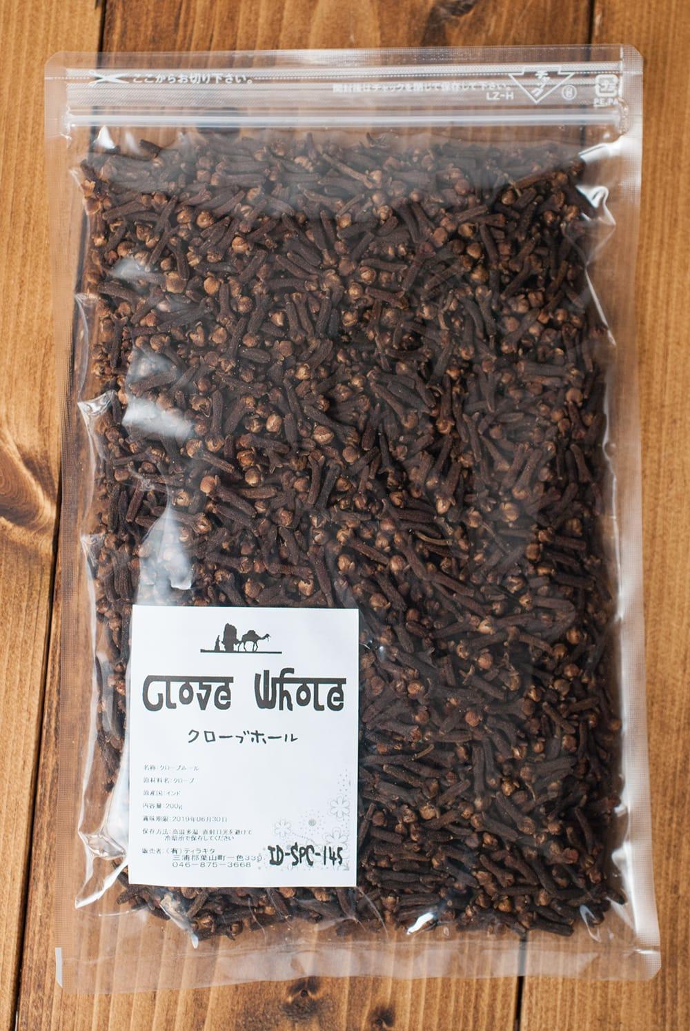 クローブ ホール - Clove Whole 【200g 袋入り】 3 - 使いやすいパッケージ入り!