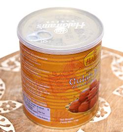クラブジャム - Gulab Jamn(1kg)-Haldiram ' s- の写真2 - インドではこんな屋台でも売っている一般的なお菓子です
