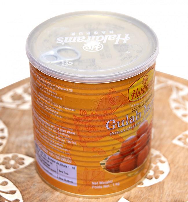 クラブジャム - Gulab Jamn(1kg)【Haldiram's/Jabsons】の写真2 - Jabsonsのパッケージ