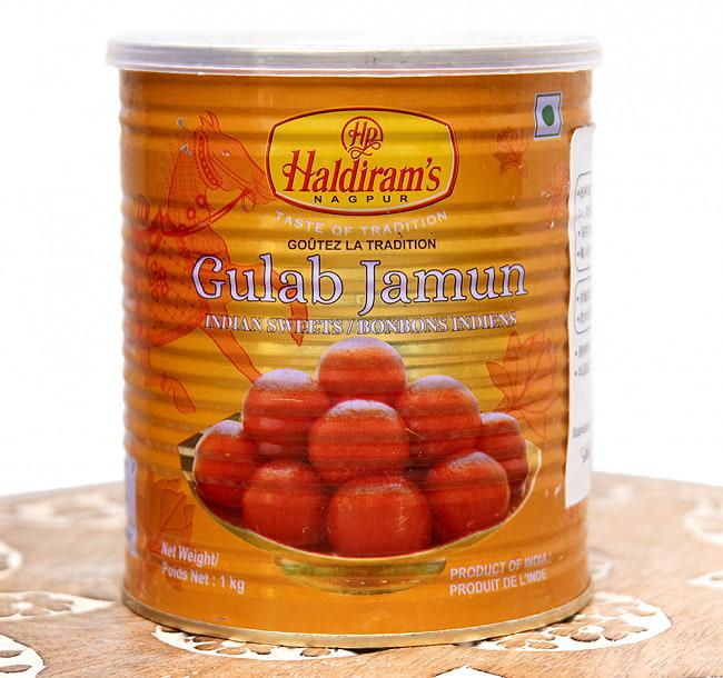 クラブジャム - Gulab Jamn(1kg)【Haldiram's】の写真