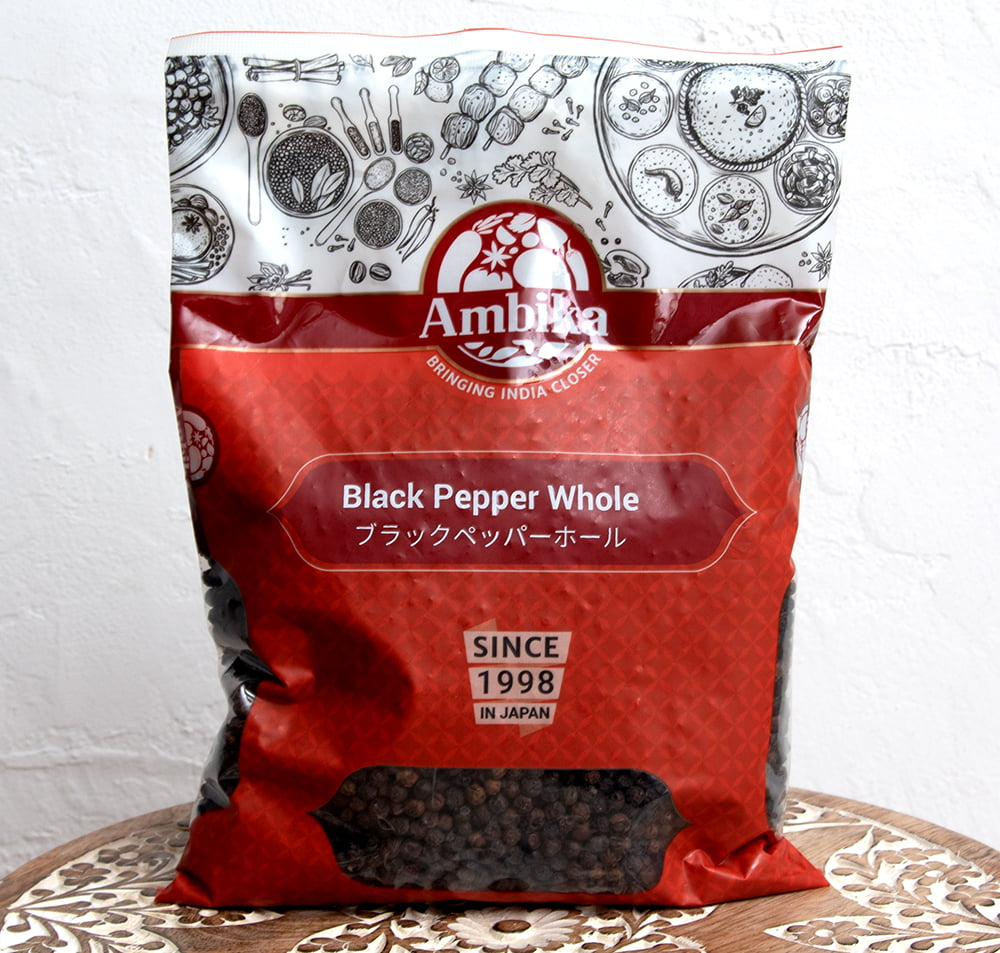 ブラックペッパーホール - Black Pepper Whole【500g 袋入り】 3 - この様なおしゃれなパッケージでお届けとなります