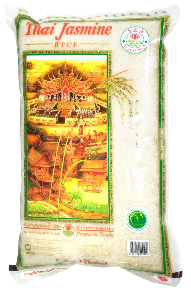 ジャスミン ライス 800g - Jasmin Rice 【BUAYAI RICE】の写真2 - こちらは、寺院印ブランドのジャスミンライスを小分けにしています。