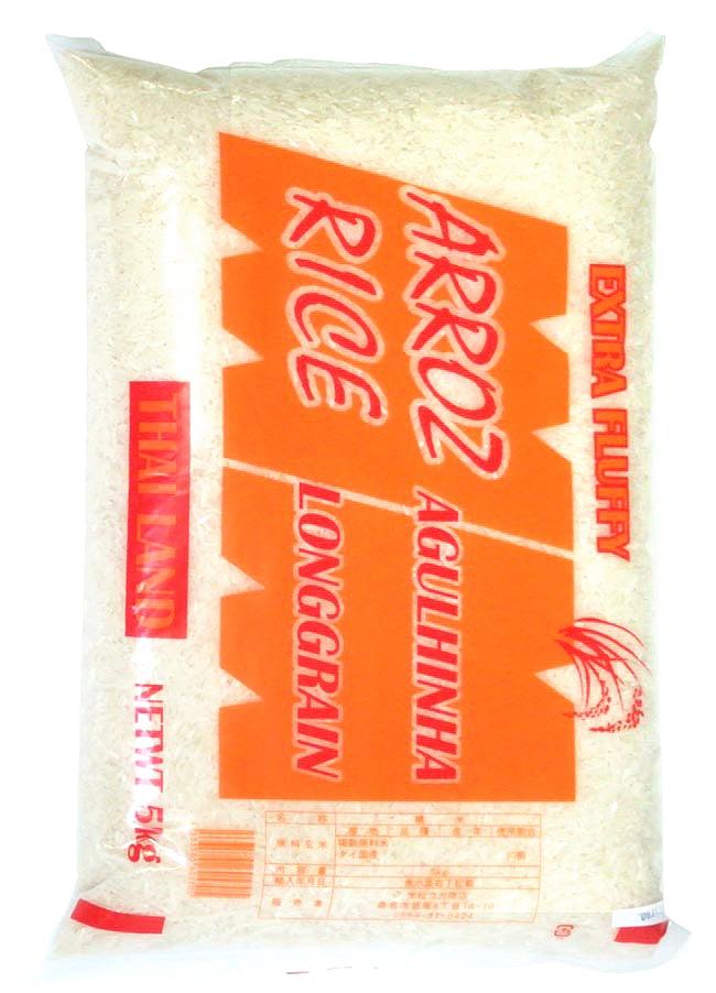 タイ 米 800g - Thai Rice 【LONGGRAIN】の写真2 - こちらは、写真のオレンジ袋ブランドのタイ米を小分けにしています。