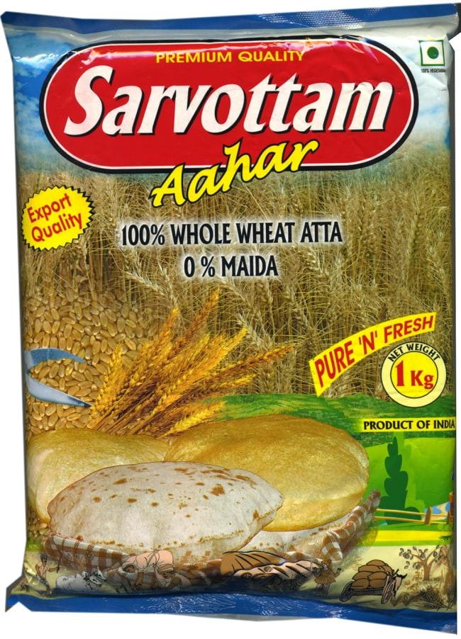 アタ粉 Atta 【1Kg】 Sarvottamの写真