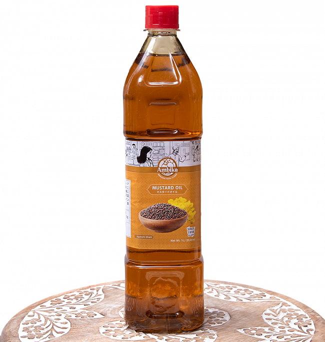 マスタード オイル - Mustard Oil 1000mlの写真