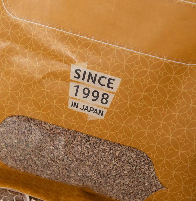 アジョワン Ajwain 袋入り 4 - パッケージの拡大です