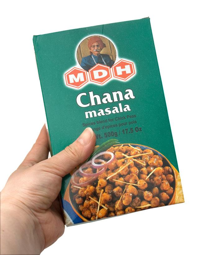 チャナ・マサラ スパイスMix - 500g 大サイズ 【MDH】の写真4 - 手に持ってみました。大きいです