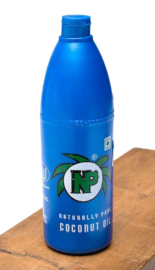 ココナッツオイル 【NP】 500mlの写真