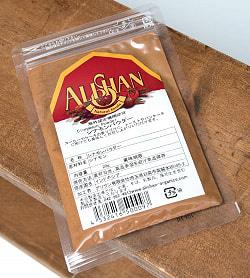 【オーガニック】シナモンパウダー - Cinnamon Powder 【20g】