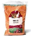 【オーガニック】赤レンズ豆 - Red Lentil 【500g】