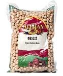【オーガニック】ひよこ豆 - Garbanzo Beans 【500g】