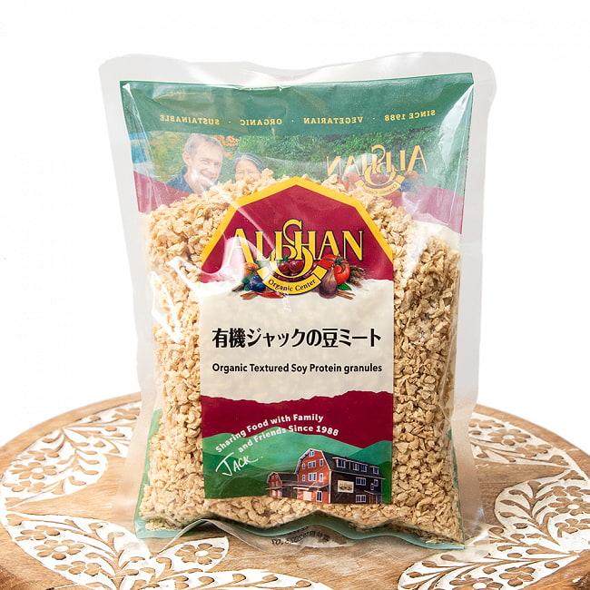 【オーガニック】ジャックの豆ミート(有機大豆蛋白質) - Textured Soy Protein 【150g】の写真