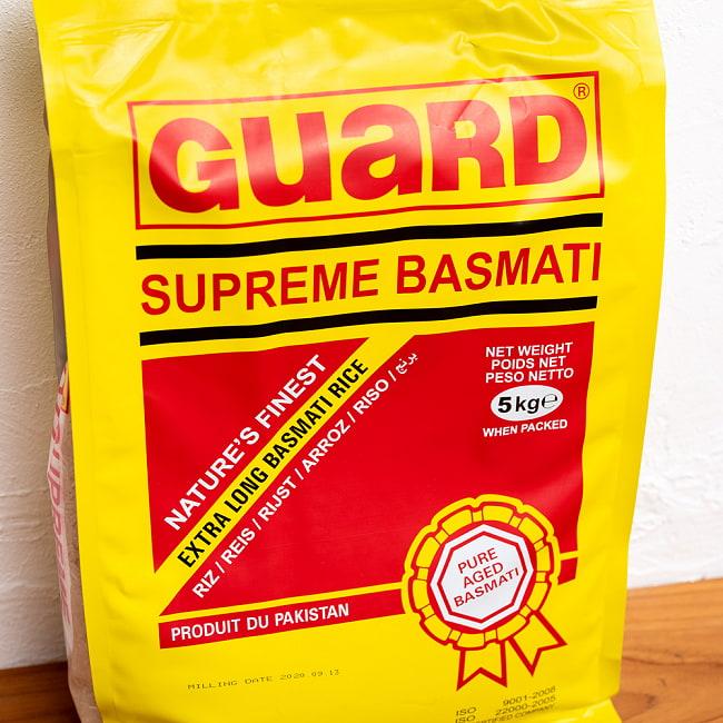 バスマティ ライス 5Kg − Basmati Rice 【GUARD】の写真2 -