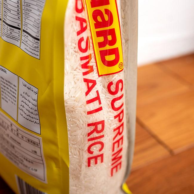 バスマティライス 5Kg − Basmati Rice 【GUARD】 4 - このような長粒米です