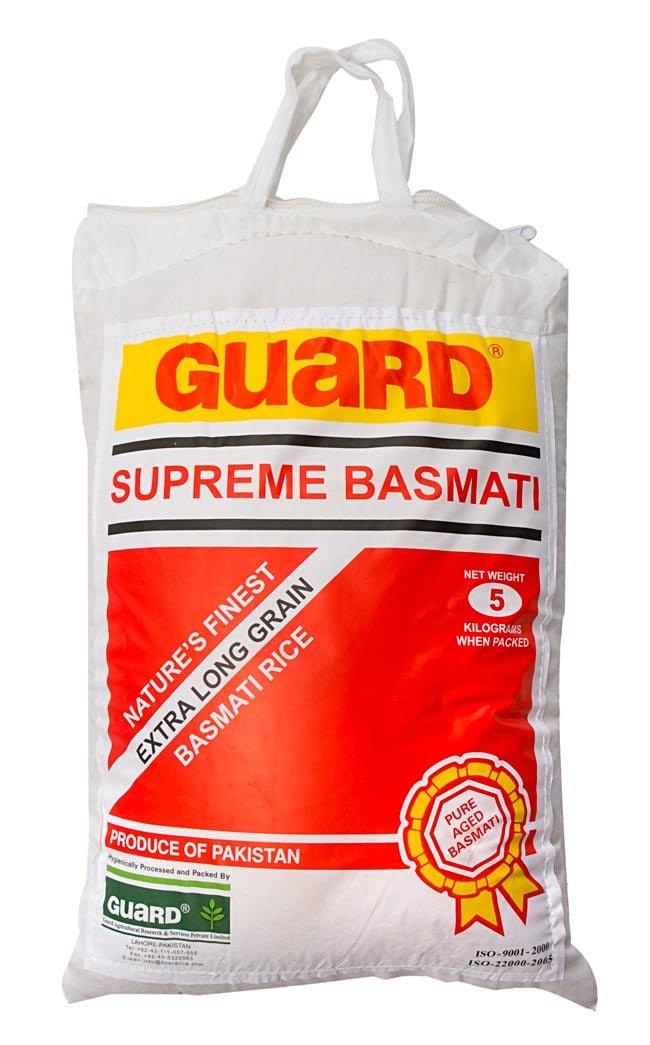 バスマティ ライス 800g − Basmati Rice 【GUARD】の写真2 - こちらのブランドのお米を800gパックでお届け