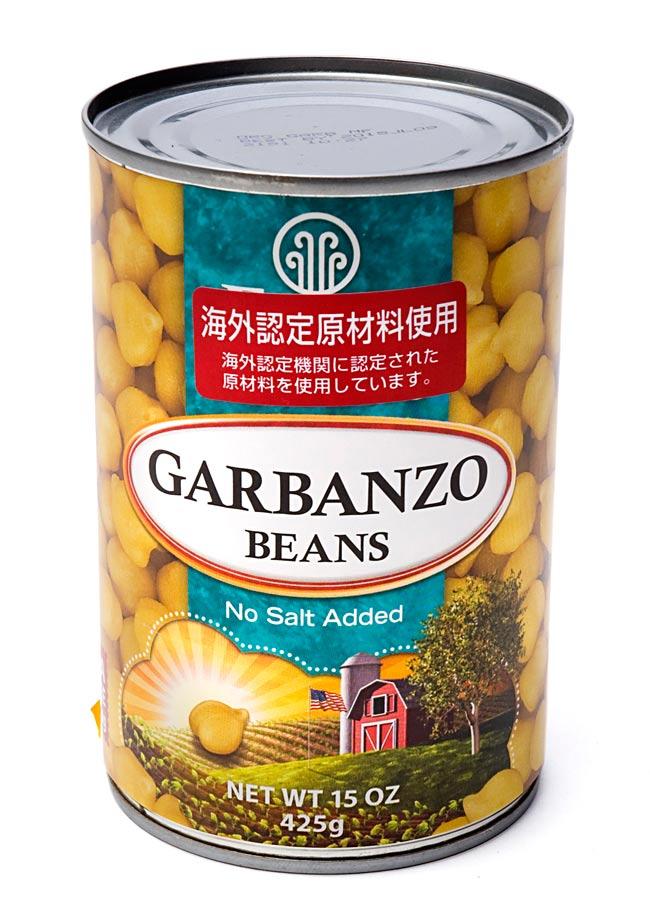 【オーガニック】ひよこ豆 缶詰 - Garbanzo Beans 【425g】 アリサンの写真