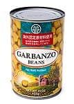 【オーガニック】ひよこ豆 缶詰 - Garbanzo Beans 【425g】 アリサン