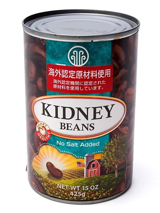 【オーガニック】キドニービーンズ 缶詰 - Red Kidney Beans 【425g】 アリサンの写真