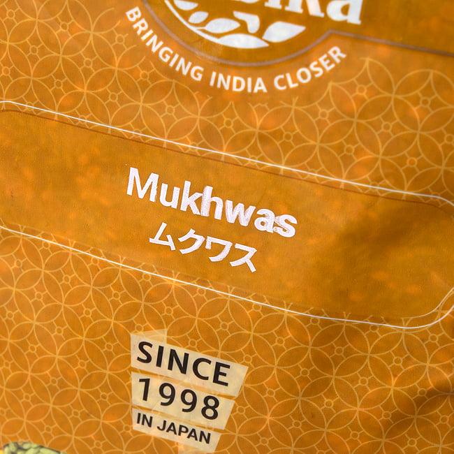 ムクワス - Mukhwas【1kgパック】【RAJ】 4 - パッケージのアップです