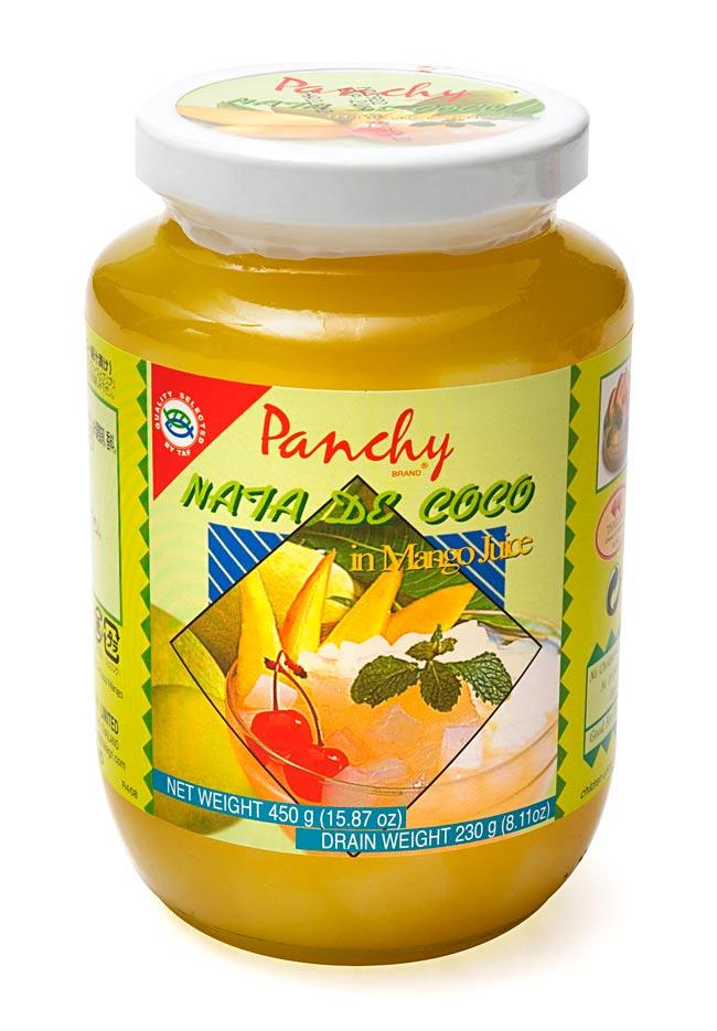 ナタデココ マンゴー果汁漬け 【450g】【パンチー】の写真