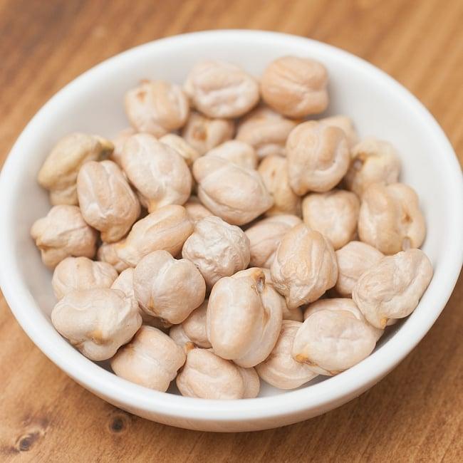 ひよこ豆(皮付き) Kabuli Chana Chickpea【500gパック】の写真2 - ホクホクして甘みのある豆です。