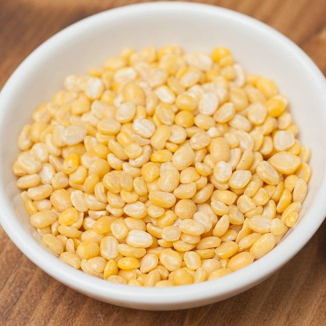 イエロームングダール Moong Dal Yellow (Mogar)【250gパック】 2 - 消化にいいのでインドではおかゆにも使われます。