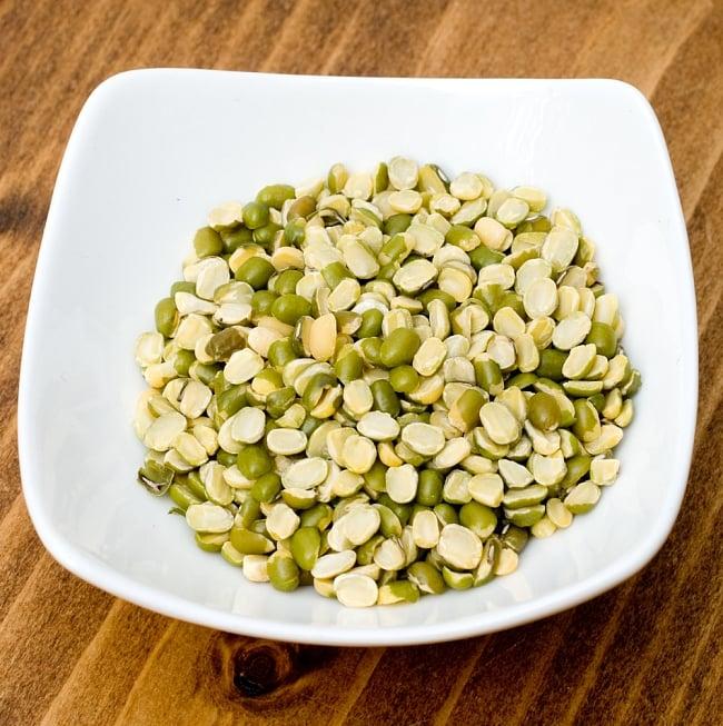 グリーンムングダール(ひき割りタイプ) Moong Dal Green Split【500gパック】 2 - 緑豆を縦割りにしました。