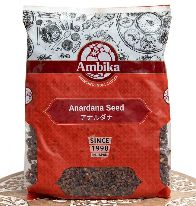 アナルダナ(ザクロの実) Anardana 袋入り 500g 2 - この様なパッケージでお届けします