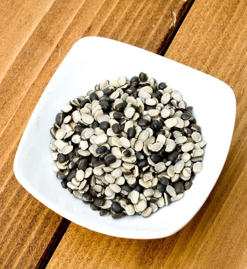 ブラックウラッドスピリットUrad Dal Black (Split)【500gパック】 2 - 黒ウラド豆を引き割りにしました。